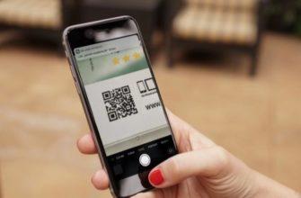 Как считывать исоздавать QR-коды наiPhone и iPad