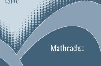 Аналоги Mathcad для Mac OS - 5 похожих программ и сервисов для замены