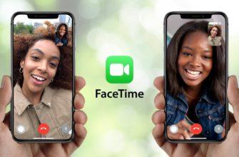 Настройка FaceTime на iPhone - Служба поддержки Apple