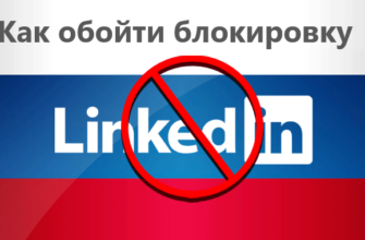 AppStore: LinkedIn