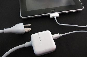Как зарядить Айфон без зарядки - все способы Тарифкин.ру