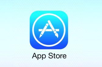 Покупка дополнительных функций и подписок в приложениях - Служба поддержки Apple (RU)