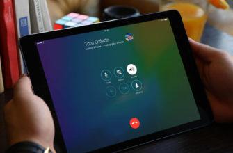Звонки с айпада на другие устройства с сим-картой — можно ли позвонить и как