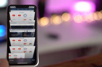 Настройте приложение «Локатор» на iPhone, iPad, iPodtouch или Mac - Служба поддержки Apple (RU)