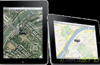 Действия вслучае потери или кражи iPhone, iPad или iPodtouch - Служба поддержки Apple (RU)
