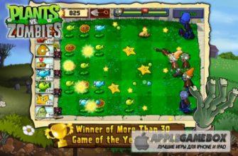 Plants vs. Zombies 2 скачать 4.6.2 на iOS
