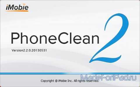 Как можно почистить планшет? - Компьютеры, операционные системы, софт для всех