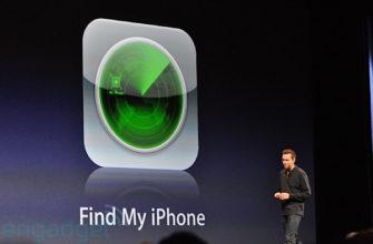 Использование приложения «Найти iPhone» на сайте  с компьютера - Служба поддержки Apple