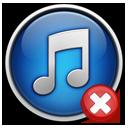 Сбой активации iPad (iPhone, iPod Touch). Что делать?   Всё об iPad