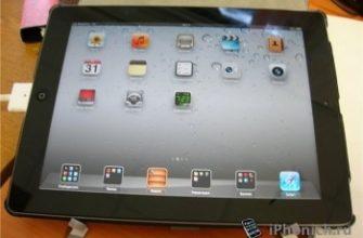 Как ускорить работу iPad 2