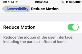 Как откатить iOS на предыдущую версию прошивки
