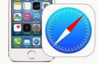 Safari продолжает вылетать / зависать на iPhone, iPad [2021]: Вот исправление -