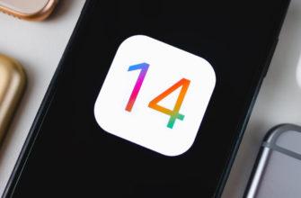 Как менять приложения по умолчанию в iOS 14 |