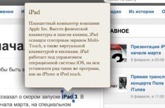 Добавление видеоклипов и фото в iMovie на iPad - Служба поддержки Apple