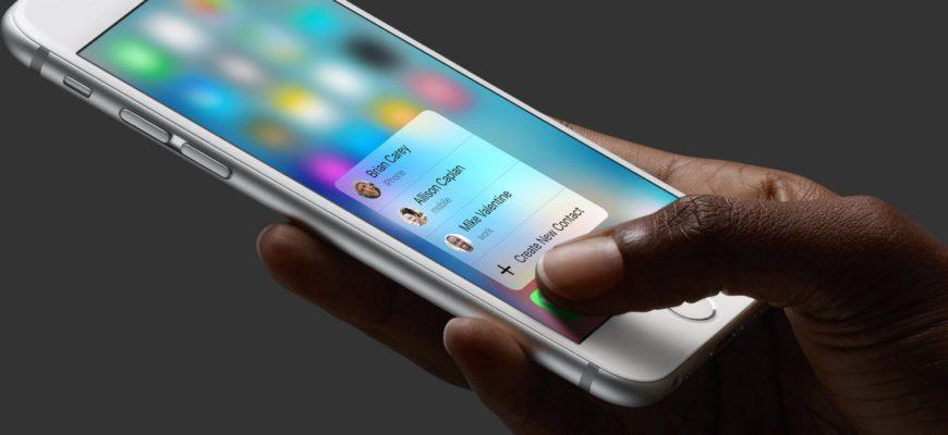 9 лучших 3D приложений для iPhone и iPad — Macilove