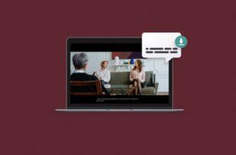 Как переводить сайты на iPhone и iPad с iOS 14 - Технологии и программы