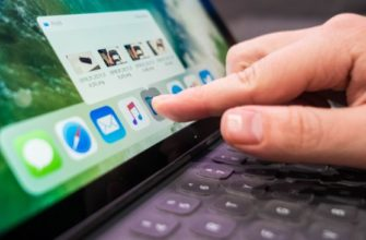iPad Pro 3 (2018): Дата выхода, новости и слухи | HowTablet