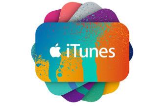Просмотр альбомов, плейлистов и другого контента в приложении «Музыка» на iPhone - Служба поддержки Apple