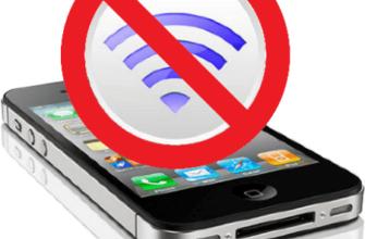 Нет сети на Айпаде - что делать? Рекомендации по настройке, если iPad не видит WI Fi сеть