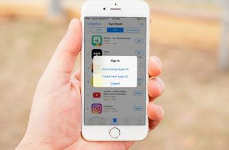 Как сменить ID на Айфоне - все способы