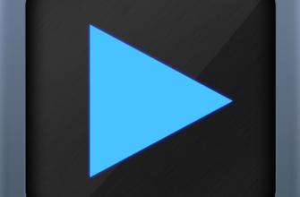 PlayerXtreme Media Player - Best Video, Music & Streaming Player