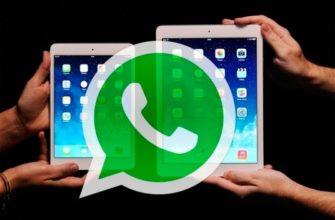 Можно ли установить whatsapp на ipad: ватсап айпад