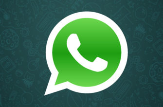 How to install WhatsApp on an iPad without an iPhone - Quora