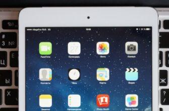 iPad Screen Resolution – Display Size Information of All iPad Models - iPadable