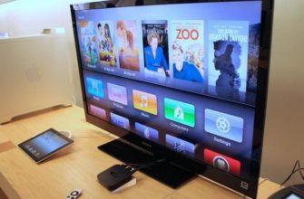 Беспроводная потоковая передача фото и видео с iPad на Apple TV или смарт-телевизор - Служба поддержки Apple