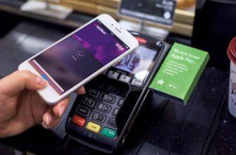 Нужен ли интернет для Apple Pay - работает ли Эпл Пей без сети