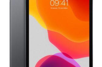 a2197 ipad на АлиЭкспресс — купить онлайн по выгодной цене