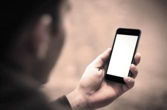 Как отключить ориентацию на айфоне. Что означает значок замок со стрелкой на iPhone и как включить поворот экрана