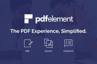 Читайте PDF-файлы на ходу: 6 бесплатных программ для чтения PDF для iPad