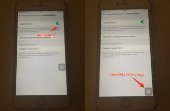 Ускоряем iOS 9. Крутой баг в системе   Всё об iPad