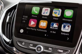 Лучшие автомагнитолы с поддержкой CarPlay |