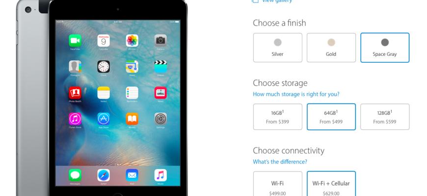Что делать, если iPad не обновляется ?