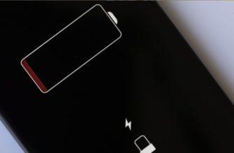 Apple iPad mini 2 - Аккумулятор