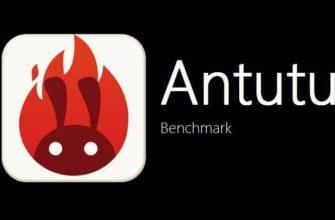 Чип Apple M1 набрал более 1,1 миллиона баллов на AnTuTu • 4Dim