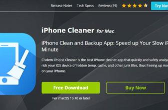 Проверенные способы как почистить память на ipad » Apple Helper