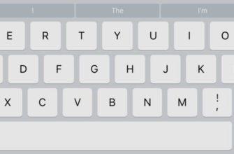 Как изменить настройки клавиатуры iPad