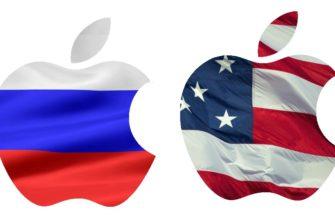 2 идентификатора Apple на одном устройстве?