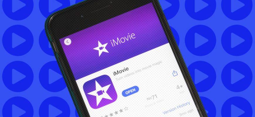 Видеоредакторы для iPhone и iPad (iOS) скачать бесплатно