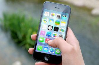 ✅ Родительский контроль на iPhone и iPad -