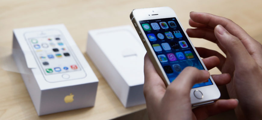 Использование номера мобильного телефона вкачестве идентификатора AppleID - Служба поддержки Apple