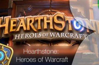 Скачать игру Hearthstone: Heroes of Warcraft 2.5.8416 для iOS на iPad и iPhone
