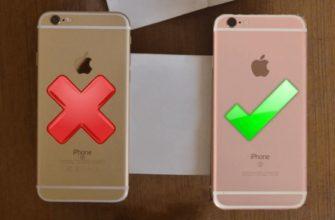 Как отличить настоящий iPhone 11 от подделки