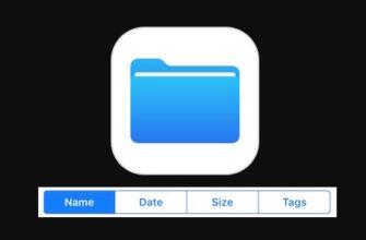 Зачем нужна библиотека приложений в iOS 14 |