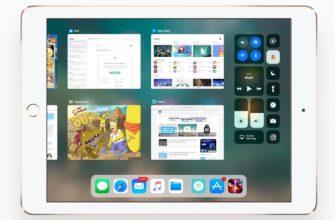 Как закрыть приложение на iPad | Все про iPad