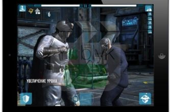 Обзор игры Batman: The Telltale Series для iPhone и iPad    Яблык