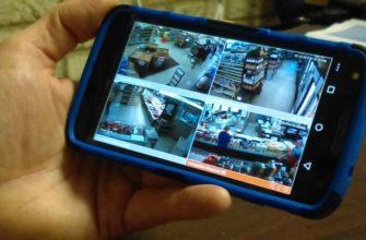 Сделай из своего старого iPhone камеру для наблюдения — айВики — Энциклопедия Apple